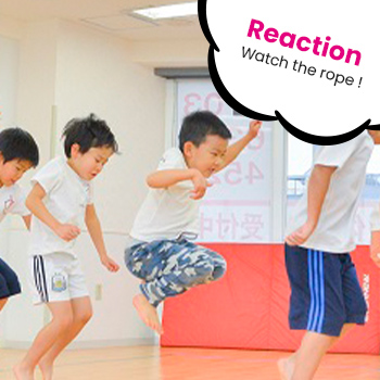 Reaction Watch the rope !
